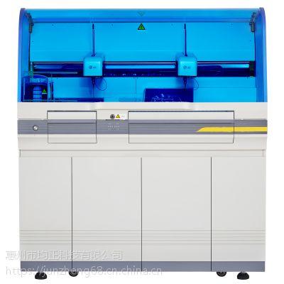 全自动分析仪设备医疗分析仪外壳医疗外壳批量生产厂家
