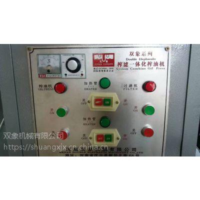 冷榨热榨榨油机设备厂家