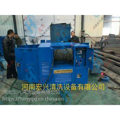 宏兴150公斤100升大流量管道疏通清洗机 大压力大流量,可清洗1米2大管道堵死