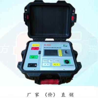 方瑞电子FR-5000绝缘电阻测试仪价格