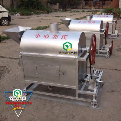 自已制作滚筒炒锅 电加热滚筒炒锅炒料机