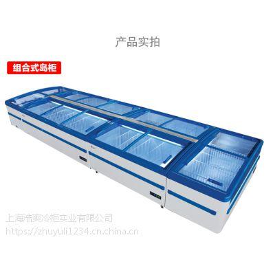 供应超市低温展示柜,卧式冰柜哪个牌子更好用