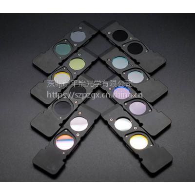 专业生产滤色片 窄带滤光片 带通滤光片PZ420nm超窄带 滤光片-平治光学
