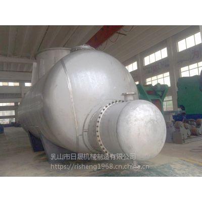 乳山日晟专业生产再沸器|冷凝器|蒸发器|换热器