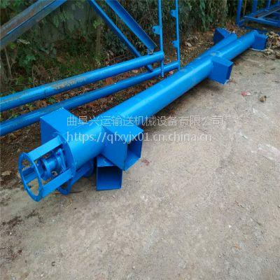 兴运化肥厂用螺旋输送机 304不锈钢水平加料机