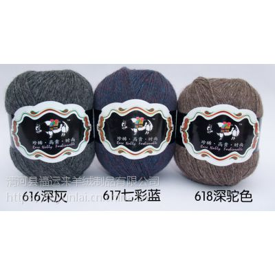供应20/4牦牛绒纱线 diy毛线 中粗手编线 抗起球粗犷牦牛绒纱线