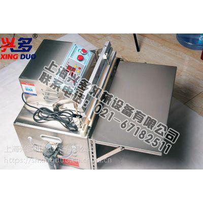 550型小型外抽真空充气包装机封口机真空包装机械设备