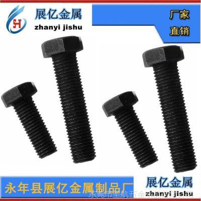 10.9级外六角螺栓,紧固件,12.9级外六角螺栓