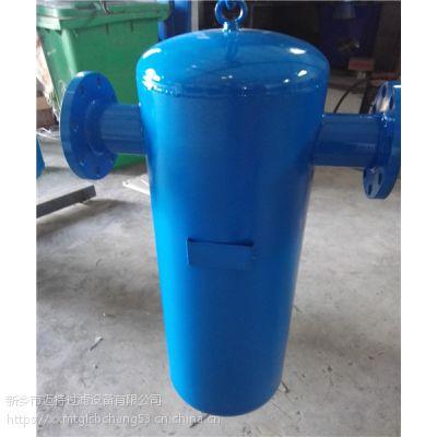 DN100压缩空气除油除水气水分离器 高效分离过滤器 迈特产品质优价廉