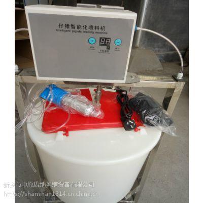 中原康地KD002厂家直销自动化系统 现代化养猪设备 智能保育猪用饲料干湿喂料器