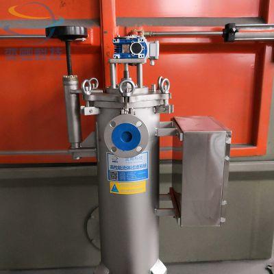 供应不锈钢全自动刮刀自清洗过滤器 精度可达20um高粘度过滤器