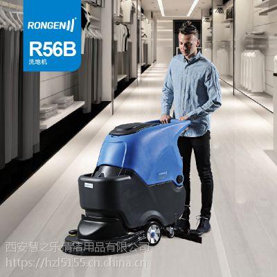 汉中酒店医院用静音型洗地机容恩R56B 车站工厂用手推式全自动洗地机