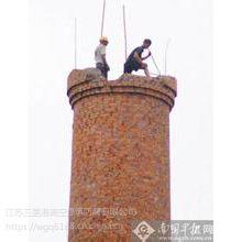 金昌砖结构烟囱拆除服务***