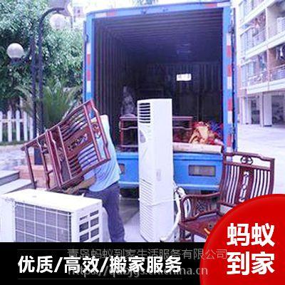 黄岛家政搬家公司 搬家电话0532-83653077