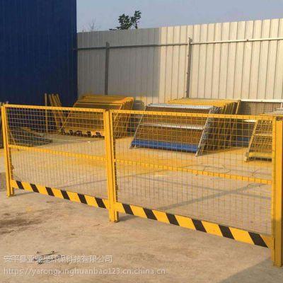 基坑防护栏杆生产@施工临时基坑围栏@一米五宽电梯井口安全门