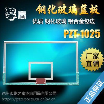 体育钢化玻璃10mm 12mm 钢化玻璃篮球板板篮球架高强度安全玻璃