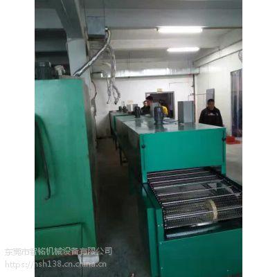 永利喷油设备厂家供应丝印烤干线 喷油流水线 高温烘干线 五金网带线