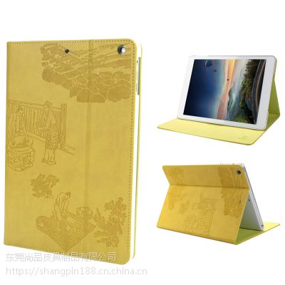 惠州iPad Air平板电脑保护套9.7寸带支架中国风仿皮电脑配件OEM厂家