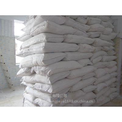 自产自销消光粉 厂家供应 一手货源