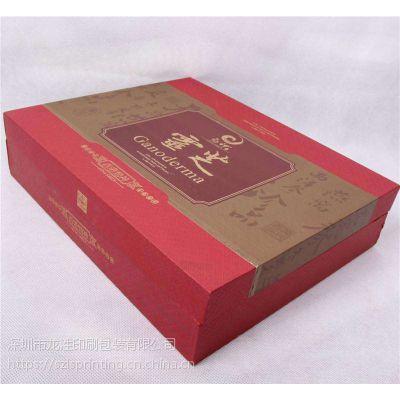 深圳 茶叶盒 高档礼品包装盒定制 精品包装礼盒定制 礼品盒设计定制