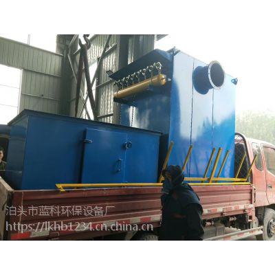 1吨锅炉专用TMC型锅炉单机布袋除尘器除黑烟效果好的6个特点泊头市蓝科环保设备实体厂家