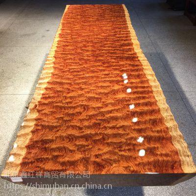 精品巴花 水波纹巴西花梨大板桌273长85宽实木原木大板茶桌茶台现货简约现代