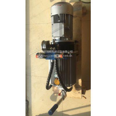 三一卸料门专用液压油泵JS搅拌机液压出料门通用配件