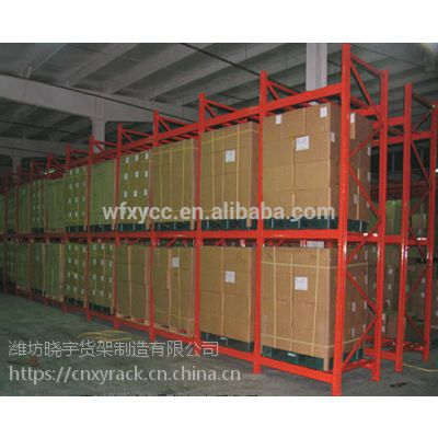 潍坊晓宇托盘货架重型横梁货架