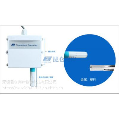 北京昆仑海岸JWSM-6ATW 防爆温湿度变送器JWSM-6ATW