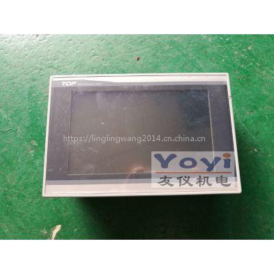 供应XTOP07TW-UD触摸板,XTOP07TW-UD触摸屏黑屏维修