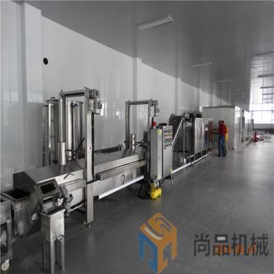 薯片薯条油炸流水线 自动流水化生产薯片生产线 出口品质薯塔油炸机
