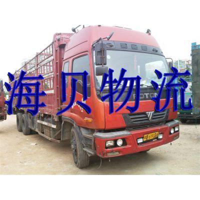 上海到海口货物运输 上海直达海口特快物流专线 安全有保障