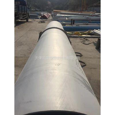 山西日标SUS304不锈钢管 S30400大口径无缝管 06Cr19Ni10不锈钢白管