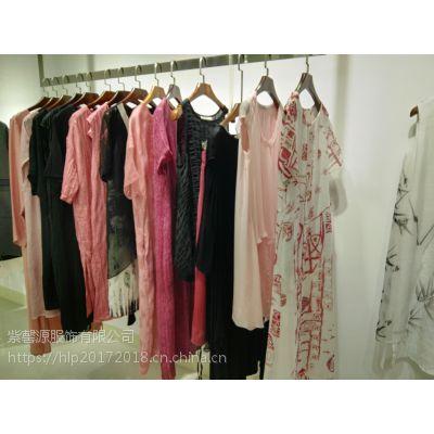 弥汐纯色折扣女装供应 欧美风格桑蚕丝时尚品牌尾货服装