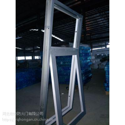 河北宏安优质防火窗价格、固定钢制防火窗、平开防火窗