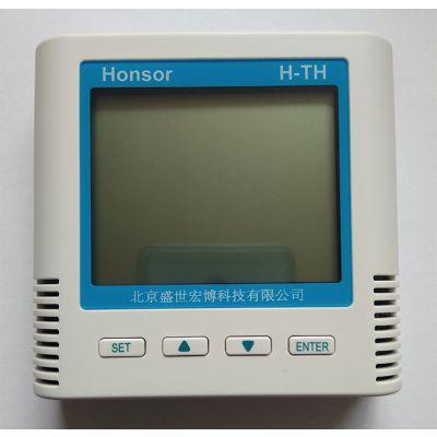 盛世宏博RS485现场总线专用数字信号温湿度变送器
