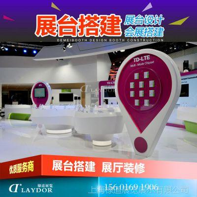 上海展台搭建公司展厅装修会场搭建会展搭建道具制作