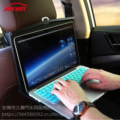 久雅厂家直销车载电脑桌JD002 多功能折叠电脑架 车载折叠电脑小桌板