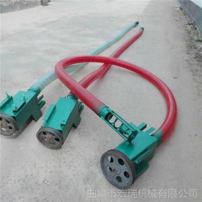 小型车载吸粮机 抽粮机 便携式宏瑞牌 单项 220V吸粮机