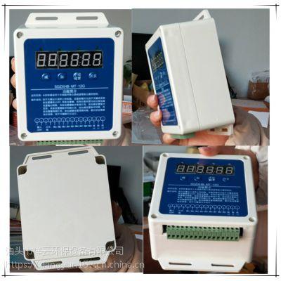 脉冲布袋除尘设备配件新款脉冲控制仪 10路 20路现货供应 定制路数
