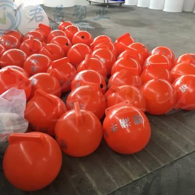 pe塑料浮球 直径400小型海上浮球 君益异型浮球加工