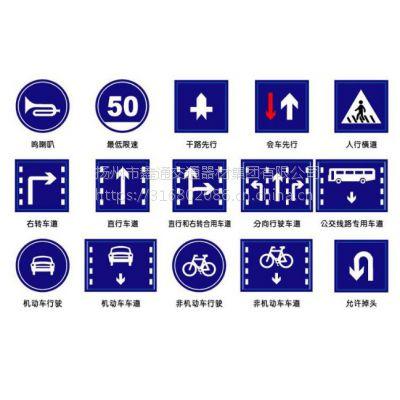 鑫通-3M钻石级反光膜标志牌、一级反光标志牌、二级反光标志牌、三级反光标志牌、四级反光标志牌