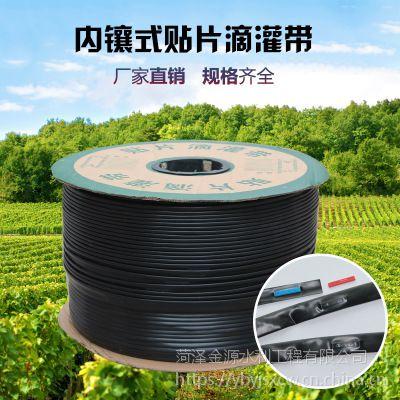厂家批发农业灌溉输水带 二寸主管软带滴灌带 加厚喷灌N80一卷家庭园艺