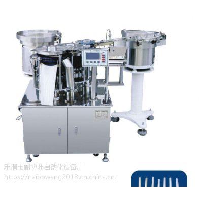 江苏全自动攻丝机 全自动攻丝设备厂家