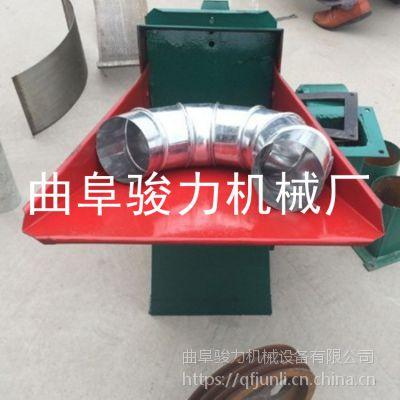 骏力牌 JL50-30型锤片式粉碎机 粗饲料加工设备 杂粮粉碎机 价格