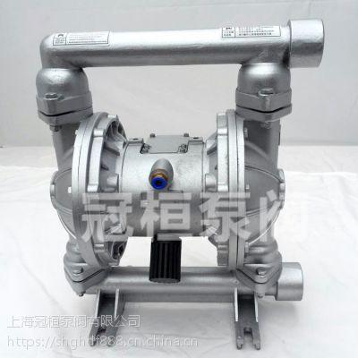 化工厂专业气动隔膜泵QBK-20南京市大量现货供应,优质厂家