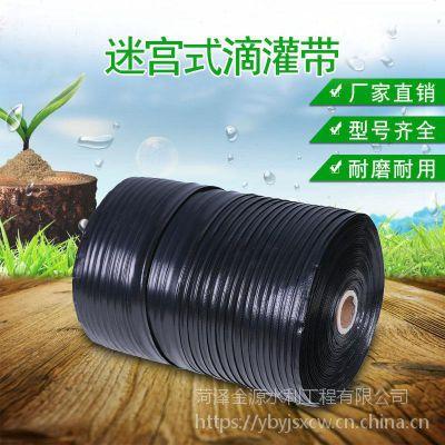 16迷宫式滴灌带管 大田大棚温室农作物专用 出售滴灌全套设备器材家庭园艺