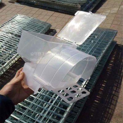 116防抛撒食槽 鸽子笼配件 三层鸽笼铁丝镀锌 飞创全国配送价格低