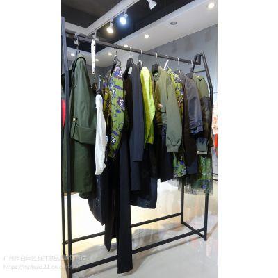 嘉贝逸飞北京大品牌服装尾货批发市场在哪里批发市场