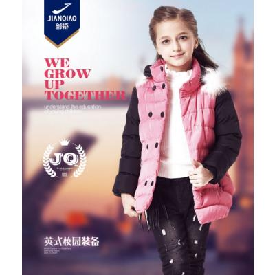 剑桥 冬装 一线品牌折扣童装批发 童装品牌折扣库存尾货批发